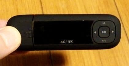 AGPTEK_MP3_Player_20U3_181026_002a.jpg