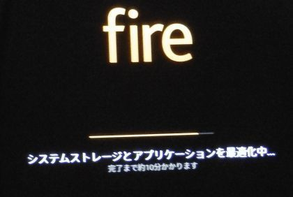Amazon_fire8_updete_20160308_001.jpg