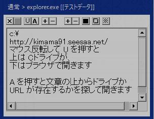 Apl_Fusen_180712_002a.png