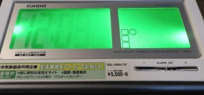 CASIO_DQL-140NJ-7JF_20151219_009.jpg