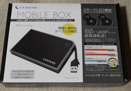 CENTURY_MOBILE_BOX_20160108_001.jpg