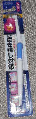 EBiSU_point_001.jpg