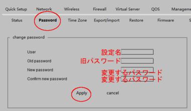 EG-84478_admin_pass_001.png