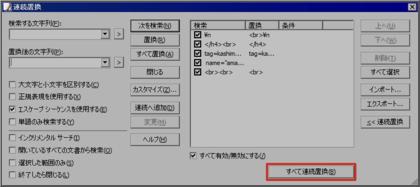 Emeditor_ren_20150706_002.png