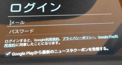 Fire8_GooglePlay_20151003_003.jpg