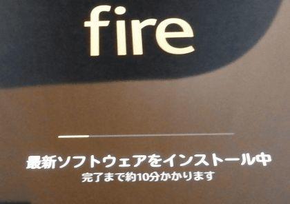 Fire_HD8_20151003_013.jpg