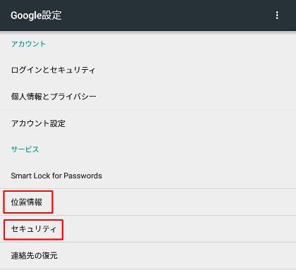 Fire_HD_8_GooglePlay_Kai_170317_002.png