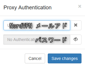設定】NordVPN Proxy SwitchyOmega アドオン使用で接続 FireFox Chrome
