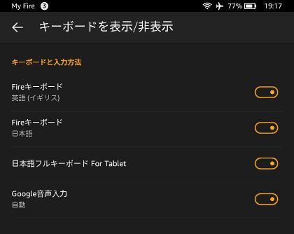 Google_onsei_171107_003.png