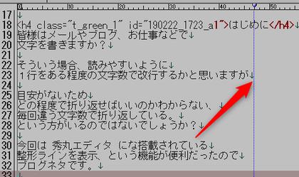 Hidemaru_seikeiline_190222_001.png