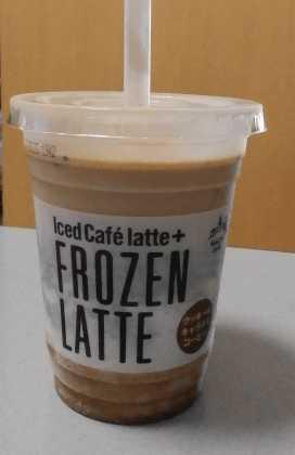 Iced_Cafe_latte_FROZEN_LATTE_20160531_001.jpg