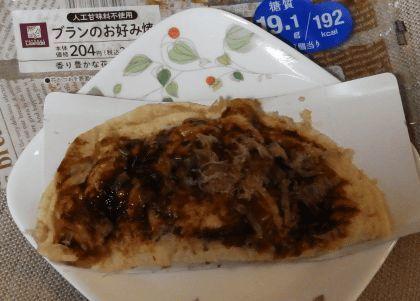 LAWSON_blan_okonomiyaki_20160324_001.jpg