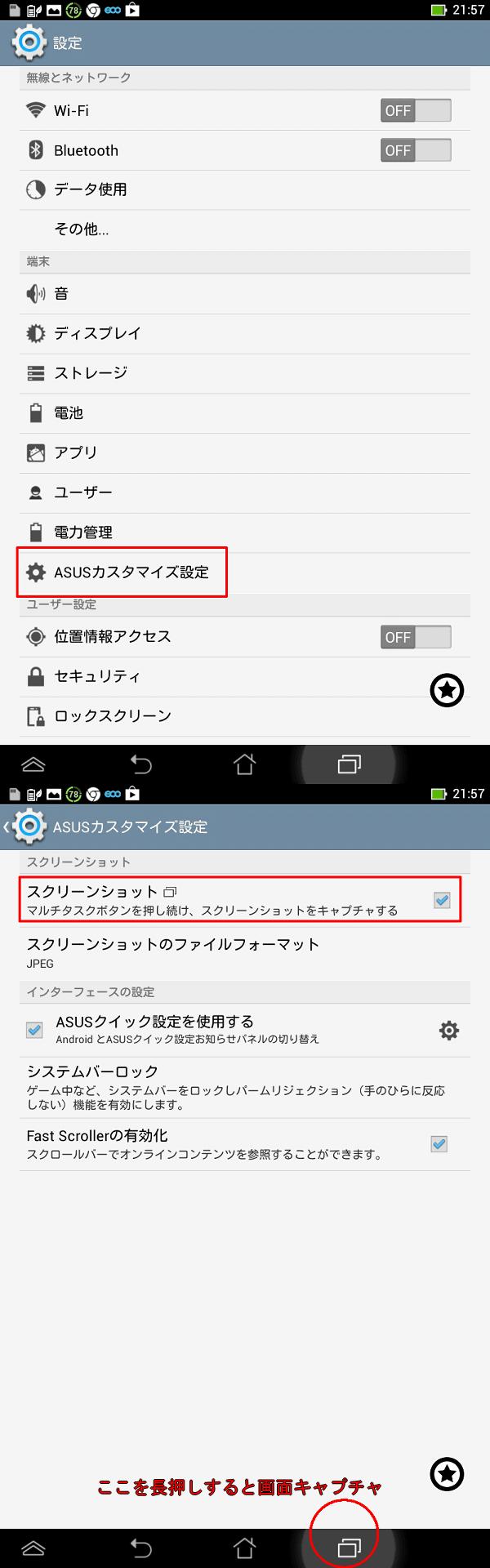 ME180-GY16_ScreenShot_001.png