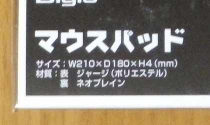 MUP-TK01BL_002.jpg