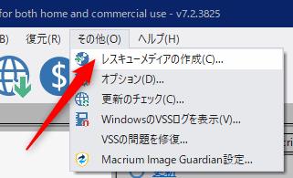 Macrium Reflect_7.2.3825_181105_004.png