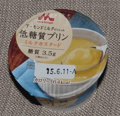 Morinaga_a_te_p_20150328_001.jpg