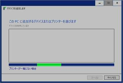 MultiWriter_PR-L5000N_Win10_003.jpg
