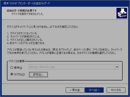 MultiWriter_PR-L5000N_Win10_006.jpg