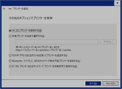 MultiWriter_PR-L5000N_Win10_007.jpg
