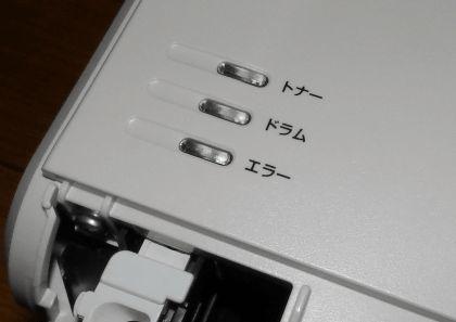 NEC_MultiWriter_PR-L5000N_20150624_008.jpg