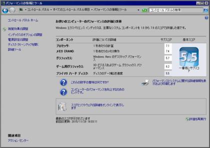NEC_VersaPro_VK25M_X-C_001.png