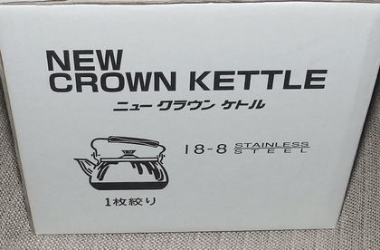 NEW_CROWN_KETTLE_EKT164_001.jpg