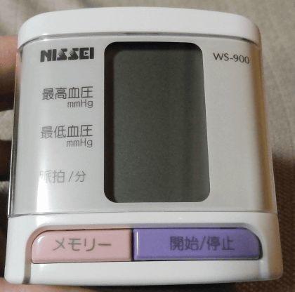 NISSEI_manometer_WS-900_20160127_003.jpg