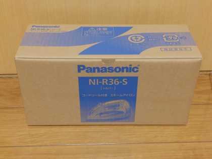 Panasonic_NI-R36-S_161224_001.jpg