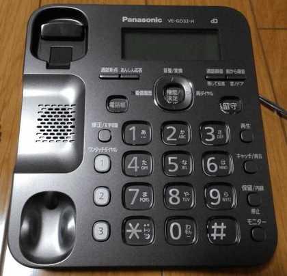 Panasonic_VE-GD32DL-H_20160707_003.jpg
