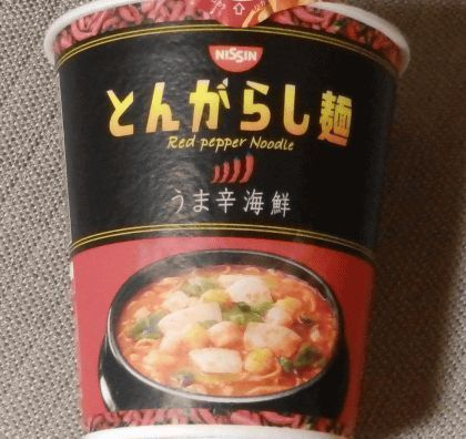Red_pepper_Noodle_20160322_001.jpg