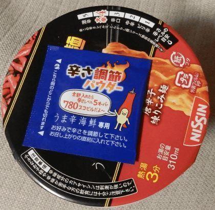 Red_pepper_Noodle_20160322_002.jpg