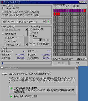Sd_Error_161008_001.png