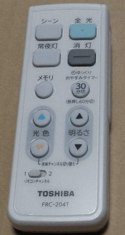 TOSHIBA_LEDH93071-LC_20150504_001.jpg