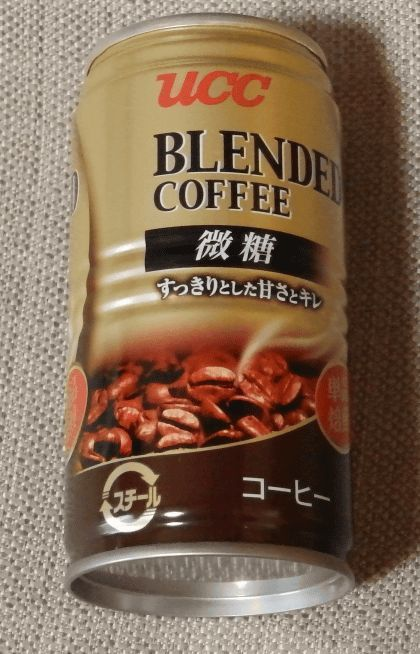 UCC_BLENDED_COFFEE_20150602_001.jpg