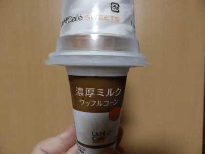 UchiCafe_ice_20160629_001.jpg