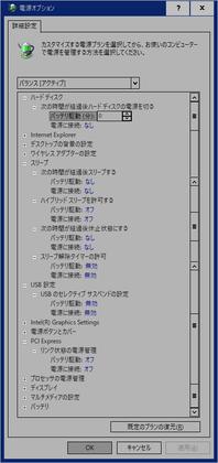 Win10_Kernel-Power41_170502_001.png