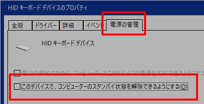 Win10_Kernel-Power41_170502_002.png