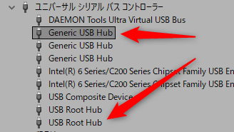 Win10_usb_down_devcon_181211_003.png