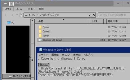 Windows10_Gray4_170411_001.png
