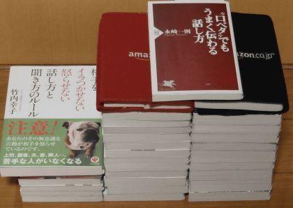 amazon_book_furu_20160405_001.jpg