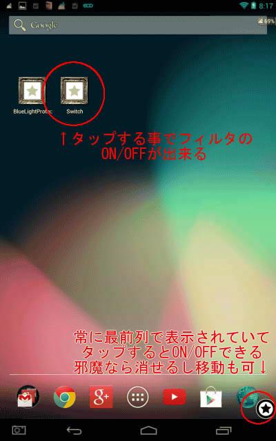 blue_apl_120yen_002.jpg