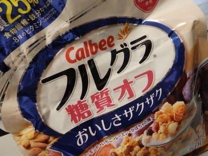 calbee_frugra_181127_001.jpg