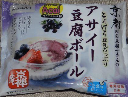 kyouto_asa_20150416_001.jpg