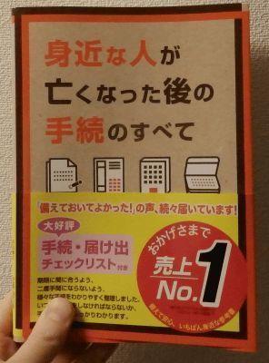 mi_na_tetu_20160406_001.jpg