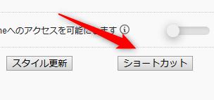 stylus_FireFox_css_key_180610_001.png