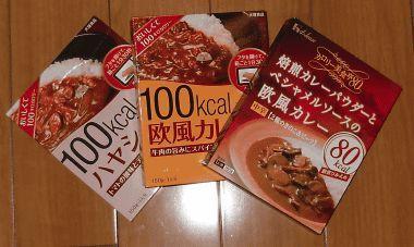 100kcal_item_001.jpg