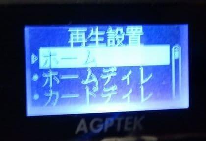 AGPTEK_MP3_Player_ U3_181026_011.jpg