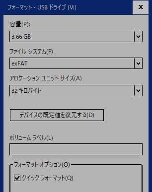 AGPTEK_MP3_Player_ U3_181026_020.jpg