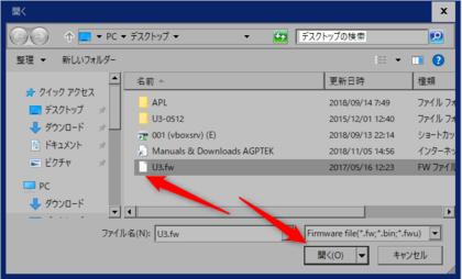 AGPTEK_U3_MP3_Player_181105_001.png