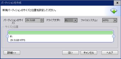 AOMEI_Partition_Assistant_181007_005.png